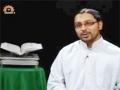 [7] روشن راہیں - Luminous Paths - Urdu