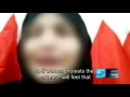 Bahraini woman, the protests shield - News Report - French sub English