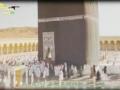 [1] Secrets Of Haj   أسرار الحجّ الجزء الثاني - Arabic