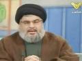 خطاب السيد حسن نصر الله - يوم الجريح المقاوم 16/07/2010 - Arabic