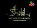 Movie - Maryam Muqaddas - The Holy Mary - URDU sub ENGLISH - 1 of 2