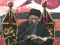 H.I. Sayyed Jawwad Naqvi - حماسہ کربلا - Urdu
