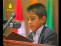 Beautiful Quran Recitation in Iran - KID 2
