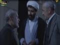 إستشهاد الشيخ راغب حرب - مسلسل الغالبون Sheikh Ragheb Harb Martydom - Arabic