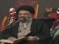 [1] H.I. Sayyed Jawwad Naqvi - حماسہ کربلا - غم حسین ع - Urdu