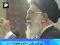 [FARSI] Vali Amr Muslimeen : Islamic Awakening and Youth Conference 2012 رهبر دراجلاس بیداری اسلام