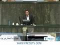 Ahmadinejad Presents Iran Budget Bill To Parliament-Press Tv - English