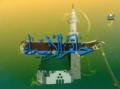 [EP01] صنف نعت Rabi ul Awal Special Hadi TV - Iftikhar Arif, Manzoor-ul-Qoneen- Urdu