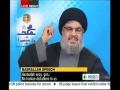 Sayed Nasrallah Speech - Birth Anniversary of the Prophet SAWW - 07FEB12 - [ENGLISH]