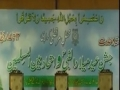 Talk Show Between Shia and Sunni on Topic : Unity amoungs Muslim Ummah in Pakistan - Urdu 2012