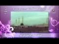 زيارة فاطمة الزهراء - اباذر الحلواجي Ziyarat Fatima Zahra (s.a) - Arabic