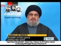 Sayyed Hassan Nasrallah - Martyrs Day - 16FEB12 - English