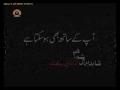 [35]  سیریل آپ کے ساتھ بھی ہوسکتاہے - Serial Apke Sath Bhi Ho sakta hai - Drama Serial - Urdu