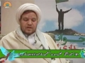 [2] نوجوان نسل اور اسلامی بیداری کانفرنس - No Jawan aur Islami Badari Conference - Urdu