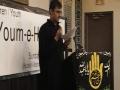 يوم حسين ع  2008   Speech by Mohammed on Imam Hussain (a.s) Sunday School Hussaini Calgary– English