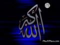 Quran Surah 61 - As-Saff...The Ranks - ARABIC with ENGLISH translation