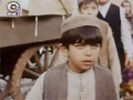 In the Eyes of Wind - Part 6 of 56 Farsi with English Subtitles