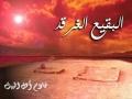 Quran Surah 85 - Al-Burooj...The Constellations - ARABIC with ENGLISH translation