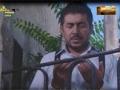 [3] مسلسل أنا القدس - الحلقة الثالثة   Ana Al-Quds - Arabic