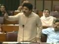 MNA Sheikh Waqas speech against Sipahe Sahaba Molvies - Urdu