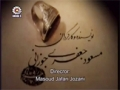 In the Eyes of Wind - Part 9 of 56 Farsi with English Subtitles