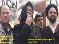 [11] Speech by Sr. Malika Baltistani - Protest @ Pakistan Embassy, Washington DC - 14Apr12 - Urdu