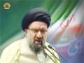 [05 May 2012] Tehran Friday Prayers - آیت للہ سید احمد خاتمی - Urdu