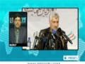 [17 May 2012] Iran not to budge from nuclear rights - English