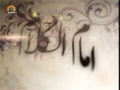 [1] امام الکلام - Imam Alkalam - Urdu