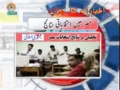 [27 May 2012] Program اخبارات کا جائزہ - Press Review - Urdu