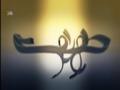 [2] حقیقت - پاراچنار کرم ایجنسی - Parachinar - Haqeeqat - 1 Jan 2012 - Urdu