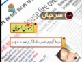 [30 May 2012] Program اخبارات کا جائزہ - Press Review - Urdu