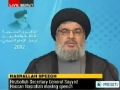 [1JUNE12] Full Speech on departure of Imam Khomeini (r.a) - [ENGLISH]