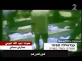 Wahhabi Cleric tells Israeli Channel: We Rebels in Syria are with Israel - English sub Arabic