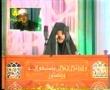 Talented Kid 9 - Memorizer of The Holy QURAN - Kamsin Hafiz