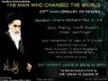 *ANNOUNCEMENT* Imam Khomeini (r.a) Event in Dearborn, MI USA - 9 June 2012 - English