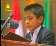 Young Kid 1 - Amazing Recitation of The Holy QURAN