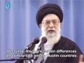 Rahber Ali Khamenei - Islamic Solidarity - Shia Sunni Unity - Bahraini Revolution - Farsi sub English