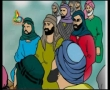 Answer - Animated Stories - Imam Ali - Urdu
