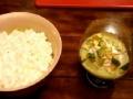 Cooking Recipe - Avocado Pudding - English