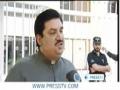 [09 July 2012] New Pakistani PM granted immunity from prosecution - English