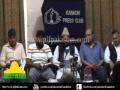 PLF Press Conference Karachi - 16 July 2012 - Urdu