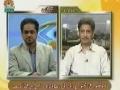 [17 July 2012] Andaz-e-Jahan - نیٹو سپلائی کی بحالی اور اس کی مخالفت - Urdu