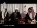 انقلاب فراموش شده بحرین Forgotten Revolution of Bahrain - Documentary - Farsi