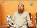 [22 July 2012] TV Ad نہج البلاغہ - Peak of Eloquence - Urdu