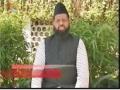 [24 July 2012] TV Ad نہج البلاغہ - Peak of Eloquence - Urdu