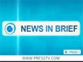 [29 July 2012] News Bulletin - English