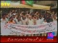 MWM PROTEST IN KARACHI FOR BERMA [Mayanmar] - News Clip - Punjabi