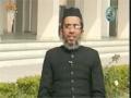 [08 Aug 2012] نہج البلاغہ - Peak of Eloquence - Urdu