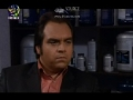 [05] [Serial] 5 Kilometers to Heaven -  Farsi sub English